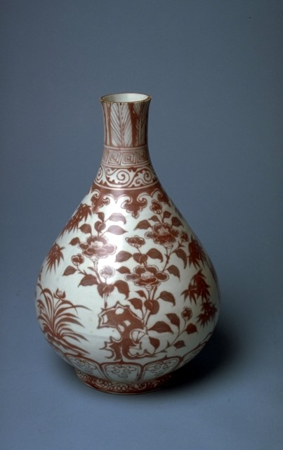 Prince The original ming vase found in the archives of Museum Het Princessehof