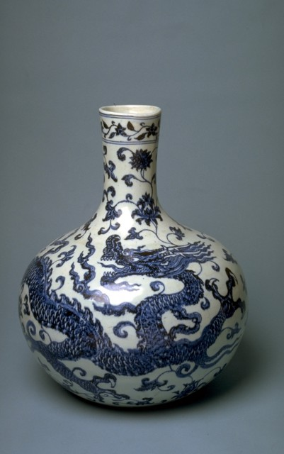 Princess The original ming vase found in the archives of Museum Het Princessehof