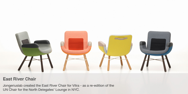 East River Chair